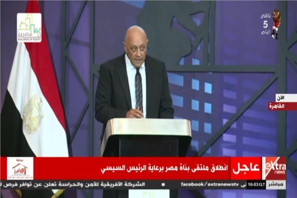 انطلاق ملتقى بناة مصر برعاية الرئيس السيسي