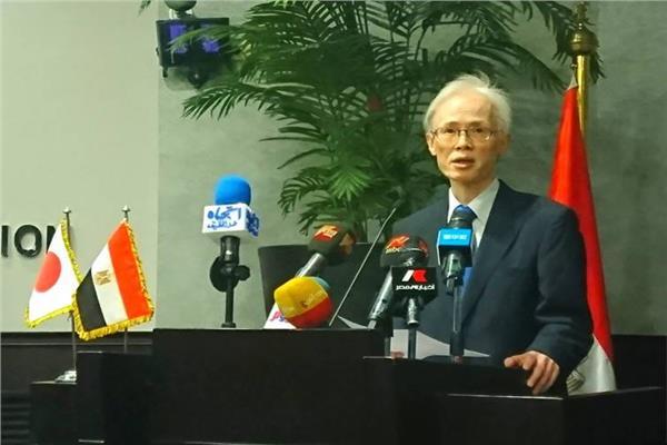 سفير اليابان في مصر