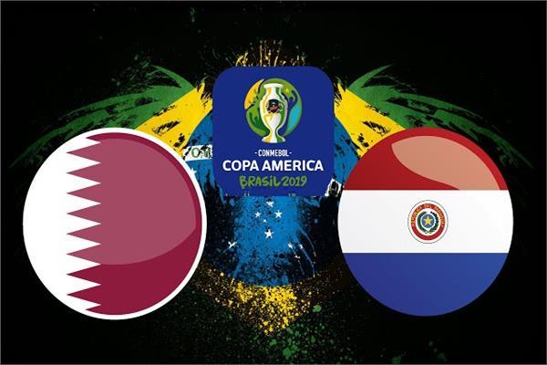 شعار منتخبي قطر وباراجواي
