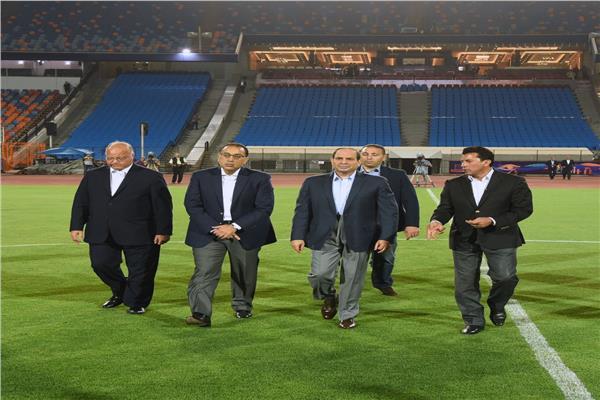 زيارة السيسي لاستاد القاهرة لمتابعة الترتيبات النهائية لبطولة الامم الافريقية