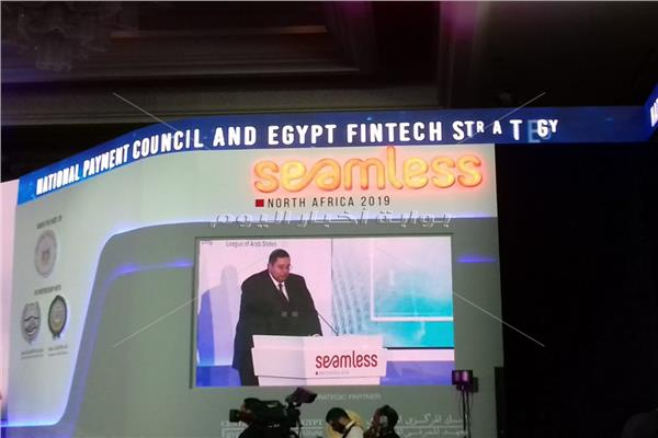 وكيل محافظ البنك المركزي خلال المؤتمر