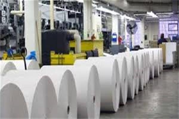 """الشركة العامة لصناعة الورق """"راكتا"""""""