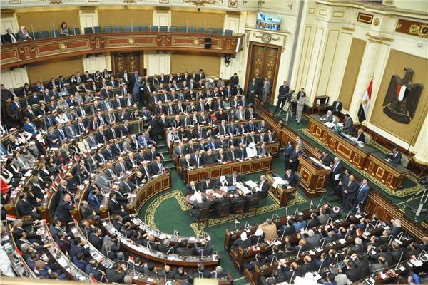 اتصالات البرلمان