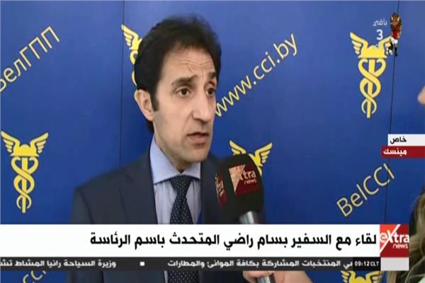 السفير بسام راضي، متحدث رئاسة الجمهورية