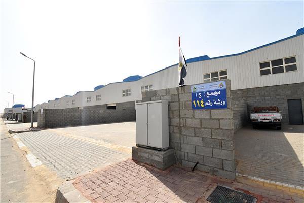طرح 256 ورشة صناعية للبيع بالمرحلة الأولى بالمجمعات الصناعية