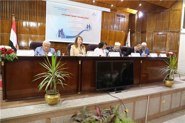 مؤتمر مناقشة معدلات الزيادة السكانية