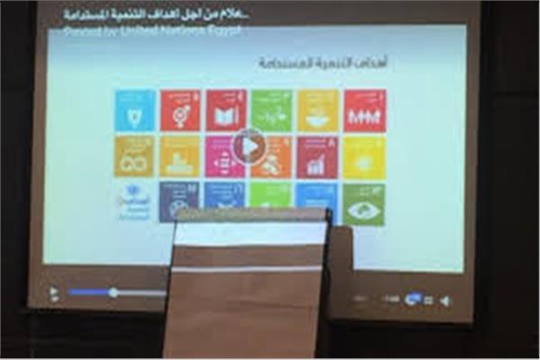 """""""الأعلى للإعلام يشارك في تدشين الأمم المتحدة مبادرة """"إعلام من أجل التنمية المستدامة"""""""