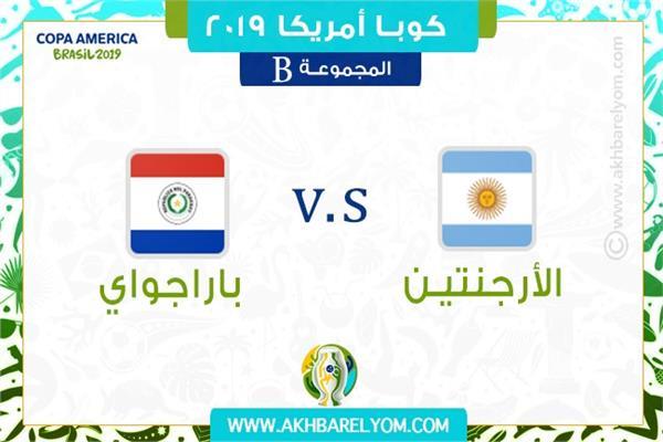 الأرجنتين و باراجواي