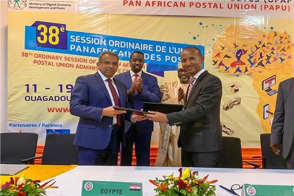 البريد المصري يوقع اتفاق تعاون مع مدغشقر بمجال التجارة الإلكترونية