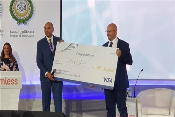 شركة Paynas المصرية الناشئة المتخصصة في حلول التكنولوجيا المالية
