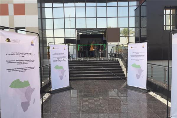 ننشر الصور الأولى لمقر منظمة المدن الافريقية قبل افتتاحه