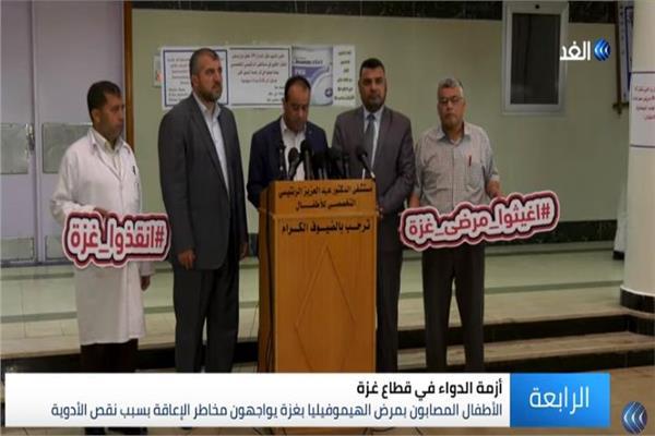 أطفال غزة يواجهون شبح الإعاقة بسبب أزمة الأدوية