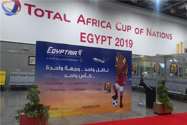 مصر للطيران تتزين بشعار «الكان»