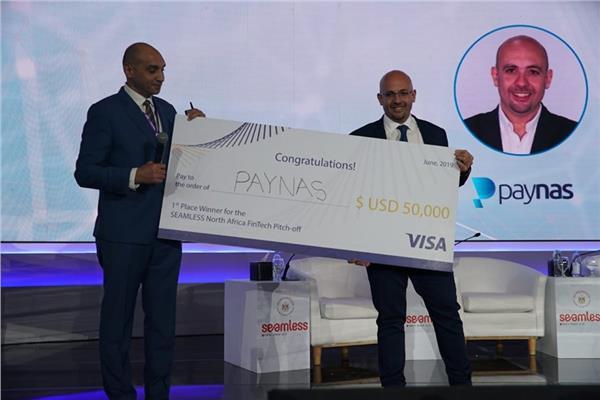 فوز شركة PayNas