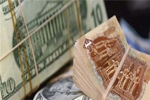 عاجل| البنك المركزي: 0.9% تراجعًا في سعر الدولار أمام الجنيه المصري-أرشيفية