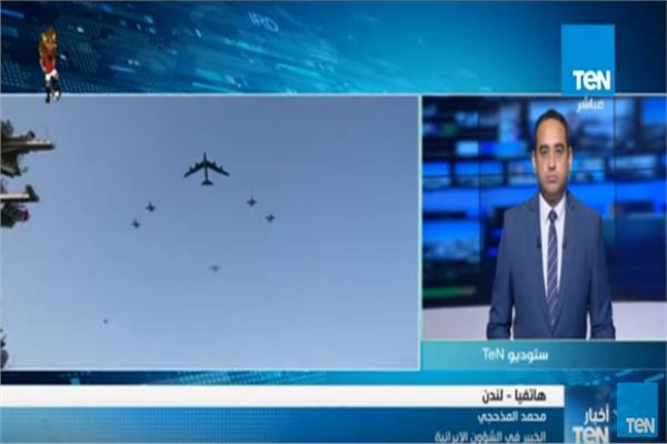 الطائرات الأمريكية في سماء الخليج