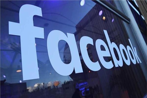 """""""فيسبوك"""" يزف بشرى سارة لعملائه"""