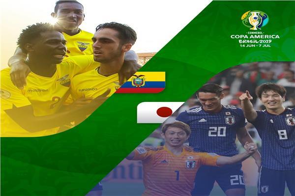 الإكوادور و اليابان