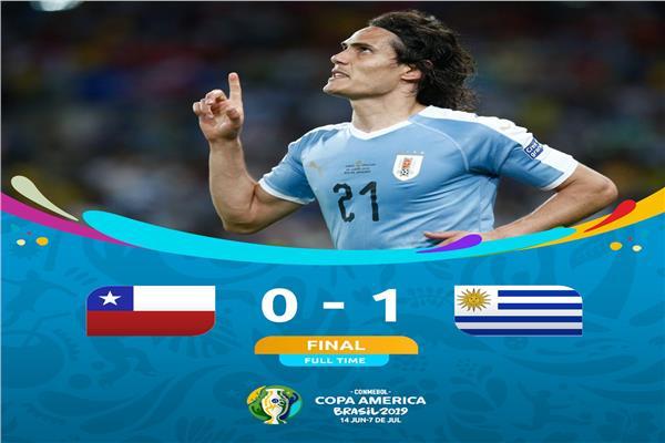 كافاني يقود أوروجواي للفوز على تشيلي في كوبا أمريكا