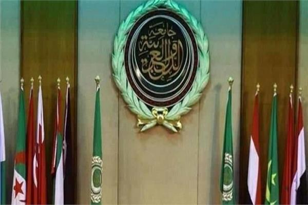 الجامعة العربية تراجع النظام الداخلي لشبكة التعاون القضائي في مكافحة الإرهاب