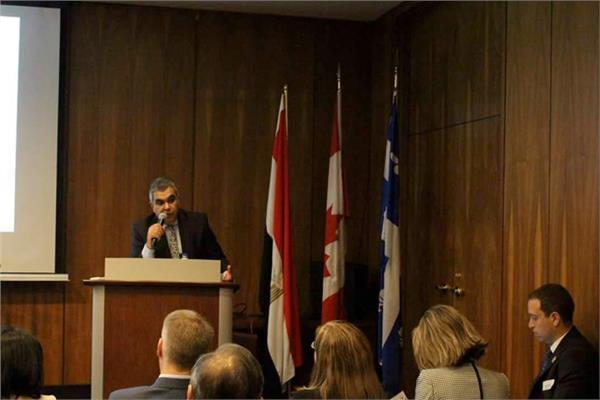 السفارة المصرية في كندا