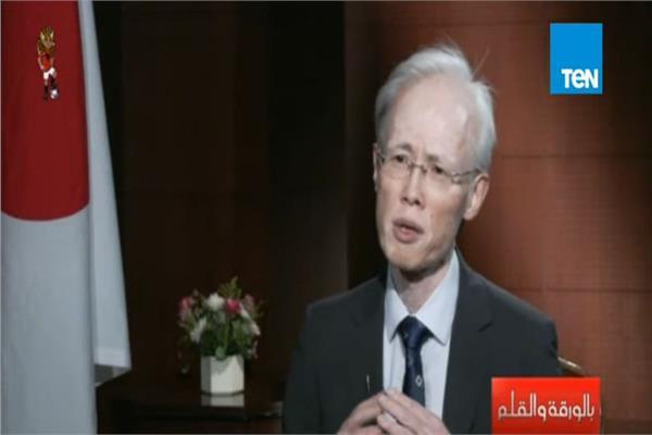ماساكي سوكي سفير اليابان في مصر