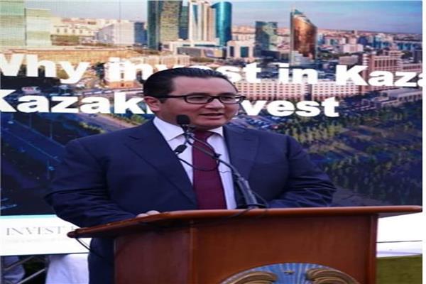 مؤتمر بالقاهرة لبحث سبل زيادة الاستثمارات مع كازاخستان