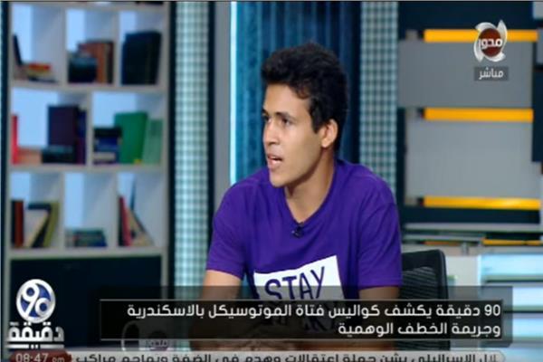 علاء محمود شقيق فتاة الموتوسيكل كواليس الواقعة