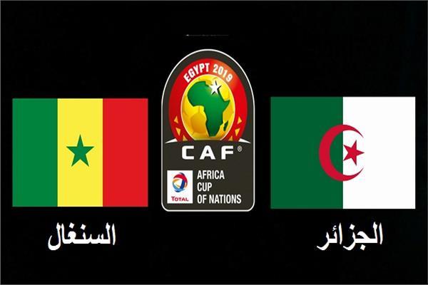 مباراة الجزائر و السنغال