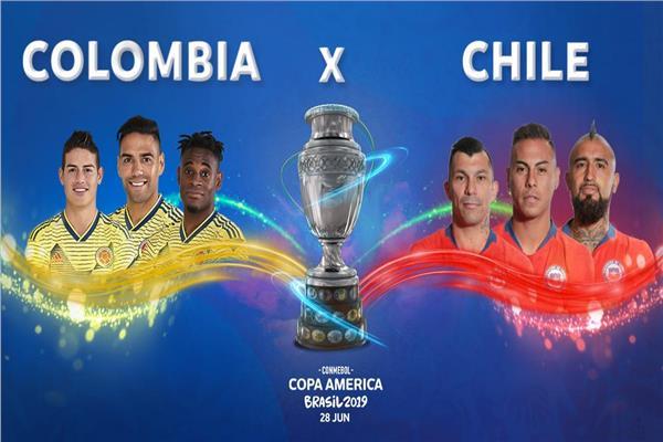 كولومبيا و تشيلي
