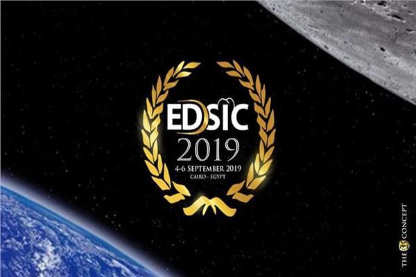 4 سبتمبر.. نقابة أطباء الأسنان تطلق مؤتمرها الدولي الخامس EDSIC 2019