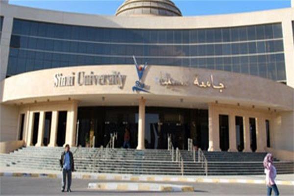 حقيقة إغلاق جامعة سيناء لدواع أمنية لأجل غير مسمى