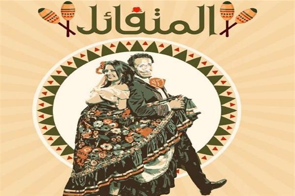 سامح حسين