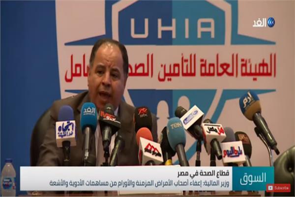د .محمد معيط وزير المالية