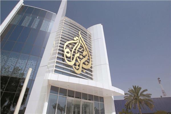 قناة الجزيرة تجاهلت أحدث يهود الفلاشا في الأراضي المحتلة
