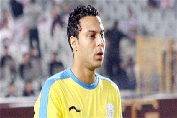 أحمد سمير فرج لاعب الإسماعيلي السابق
