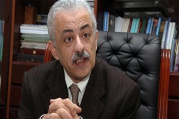 وزير التربية والتعليمالدكتور طارق شوقي