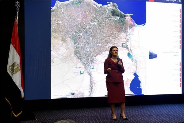 وزيرة الاستثمار تطلق النسخة الثانية من خريطة مصر الاستثمارية
