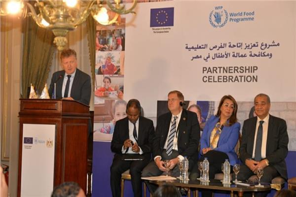 تعاون بين «الأغذية العالمي» والاتحاد الأوروبي لدعم التغذية المدرسية