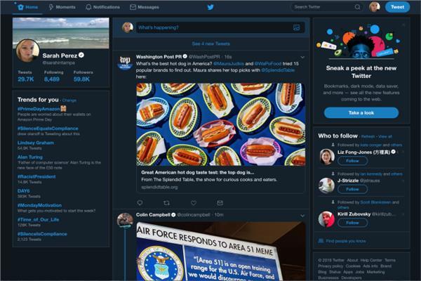 تصميم تويتر الجديد عبر الويب