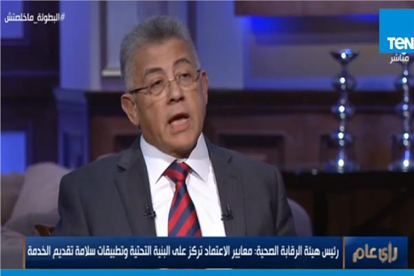 د. أشرف إسماعيل - رئيس هيئة الاعتماد والرقابة الصحية