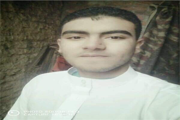 علاء محمد إبراهيم محمد الوزير
