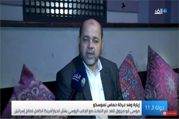 موسى أبو مرزوق نائب رئيس المكتب السياسي لحركة حماس