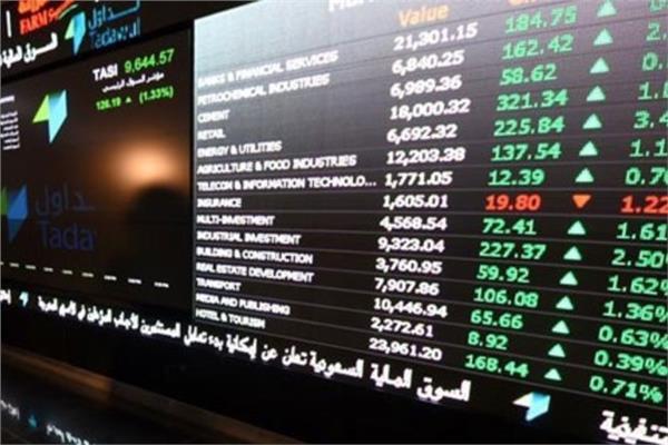 """سوق الأسهم السعودية """"تاسى"""""""