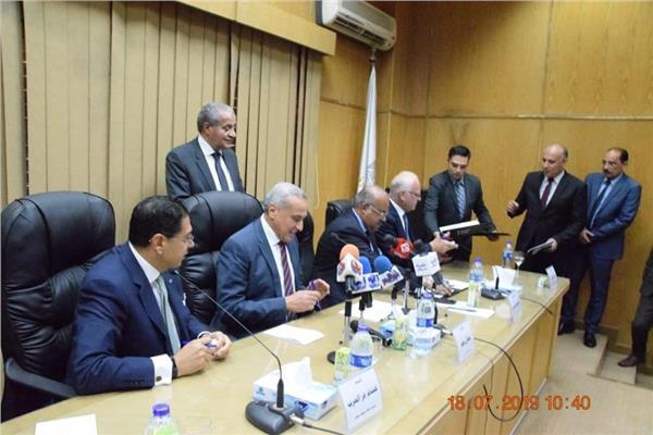 بروتوكول تعاون بين التموين واتحاد البنوك لإتاحة خدمات السجل التجاري