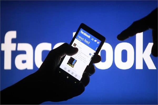«فيس بوك»