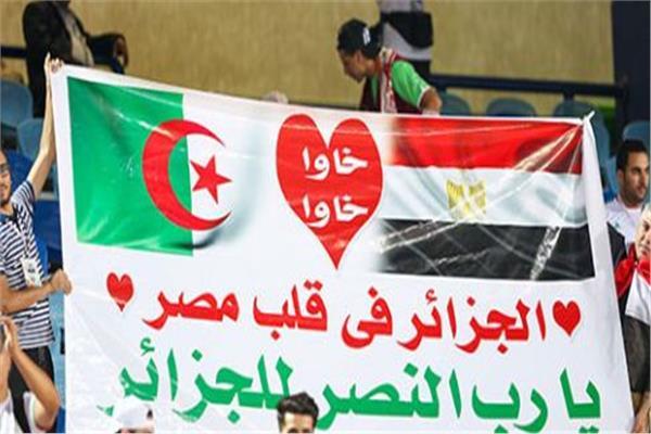 علما مصر والجزائر