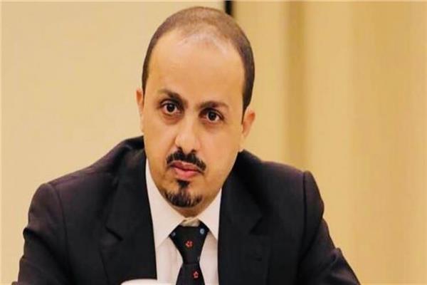 وزير الإعلام اليمني معمر الارياني