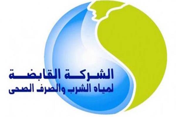 شركة مياه الشرب بالقاهرة