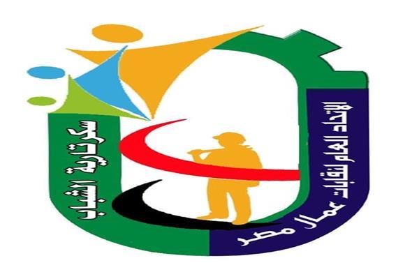 سكرتارية الشباب تهنئ الشعب المصري على حسن التنظيم بطولة «الكان»